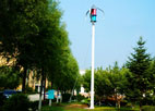 Low Noise 600w Maglev Wind Turbine , Vertical Wind Power Generator Long Lifespan