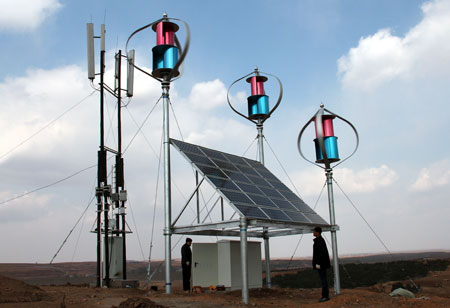 Custom Wind And Solar Power Systems With Maglev Wind Turbine 200w 300w